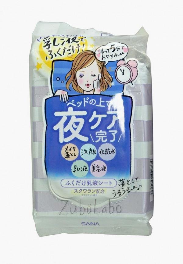 Салфетки для снятия макияжа Sana Sana SA045LWAYPP0 салфетки для снятия макияжа makeup eraser makeup eraser ma182lwbbek5