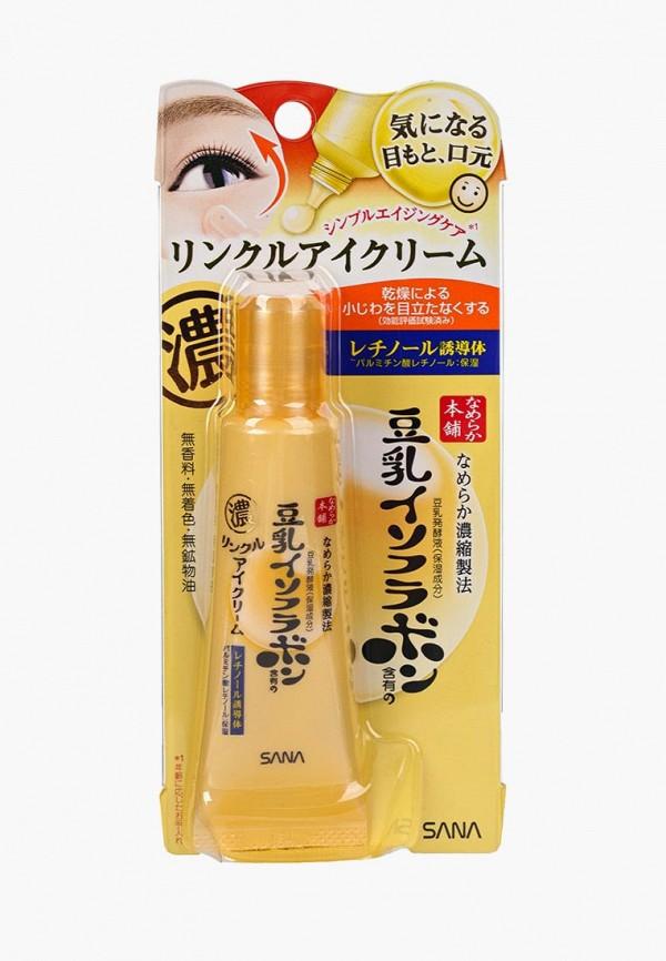 Купить Крем для лица Sana, увлажняющий и подтягивающий с ретинолом и изофлавонами сои, SA045LWWGA50, Осень-зима 2018/2019