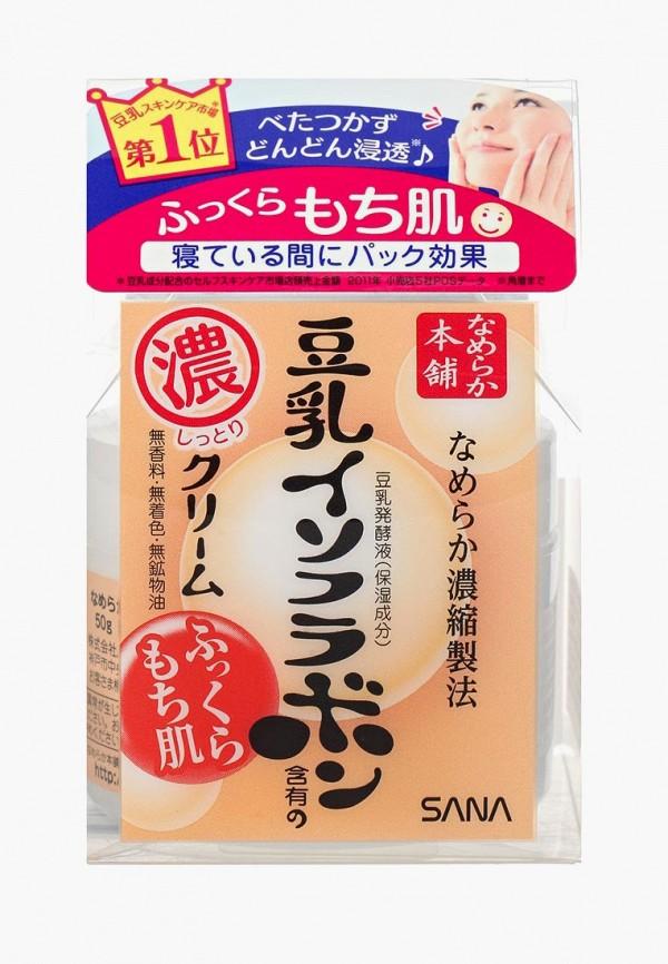 Крем для лица Sana Sana SA045LWWGA59 gipfel овощерезка sana ручная многофункциональная с контейнером и сменными ножами 28х11х9см