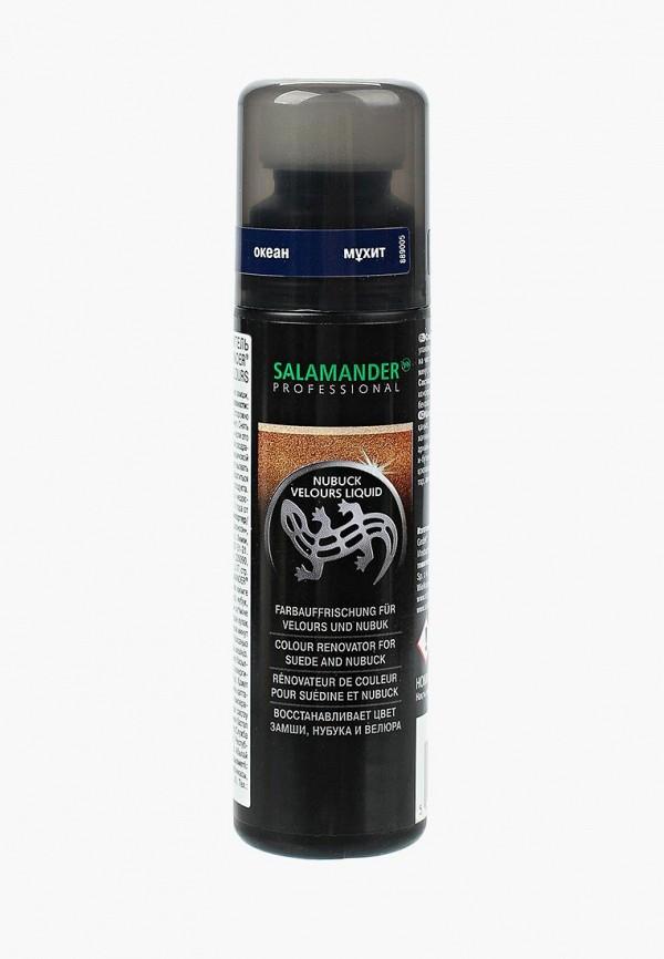 Лосьон для обуви Salamander Professional Salamander Professional SA049AUBMBG2 цена