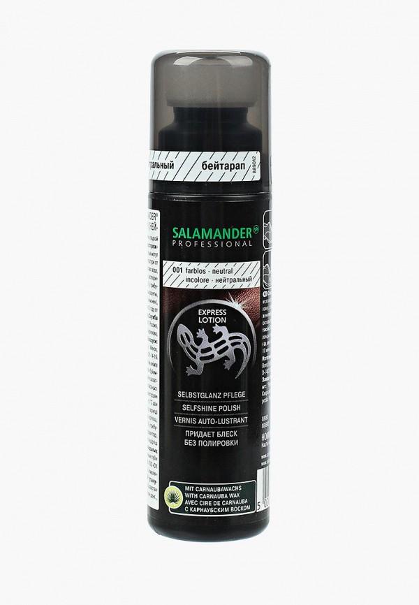 Лосьон для обуви Salamander Professional Salamander Professional SA049AUBMBG5 цена