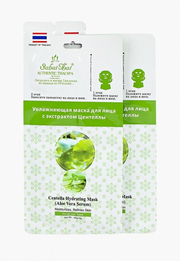 Набор масок для лица Sabai Thai Authentic SPA Sabai Thai Authentic SPA SA050LWANHR3 тканевые маски и патчи sabai thai authentic spa набор масок 2 в 1 sabai thai authentic spa sbm 002 с экстрактом мангостина 2 шт 40