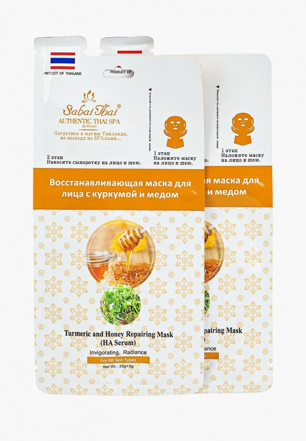 Набор масок для лица Sabai Thai Authentic SPA Sabai Thai Authentic SPA SA050LWANHR8 flash tattoos sheebani authentic metallic temporary tattoos