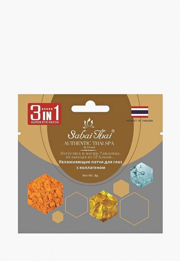 Патчи для глаз Sabai Thai Authentic SPA Sabai Thai Authentic SPA SA050LWANHR9 тканевые маски и патчи sabai thai authentic spa набор масок 2 в 1 sabai thai authentic spa sbm 002 с экстрактом мангостина 2 шт 40
