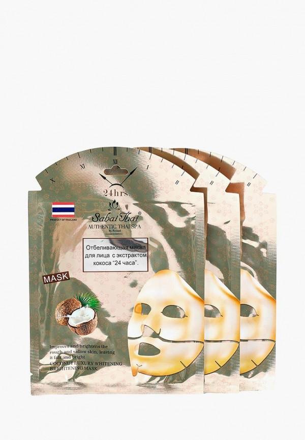 Набор масок для лица Sabai Thai Authentic SPA Sabai Thai Authentic SPA SA050LWANHS3 other spa