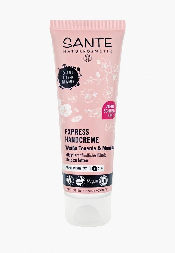 Крем для рук Sante Sante SA051LWCUVT0 косметика для мамы sante family крем для рук с био годжи и оливой 30 мл