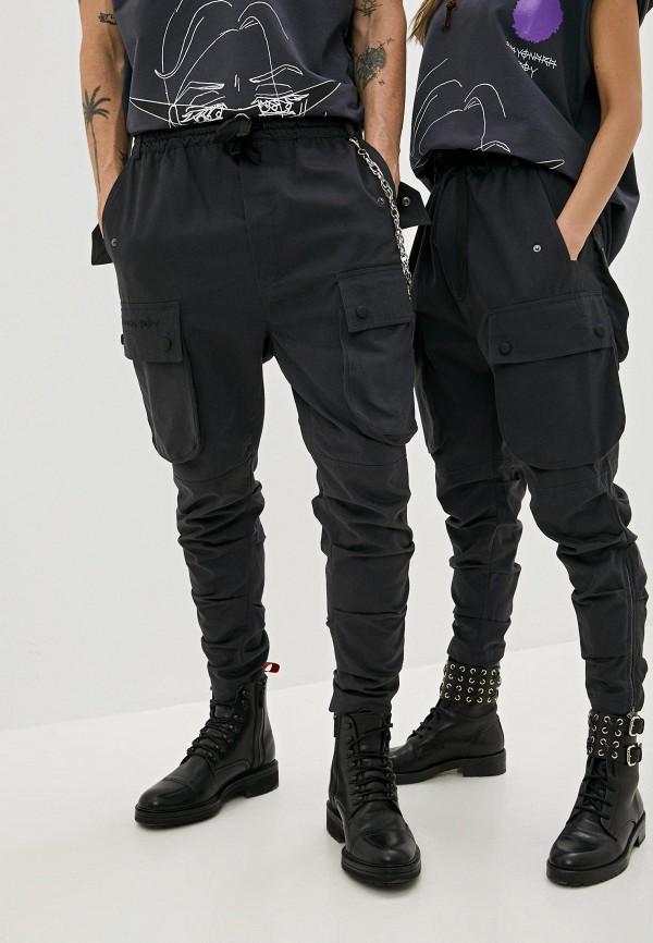 женские брюки sayonara boy, серые