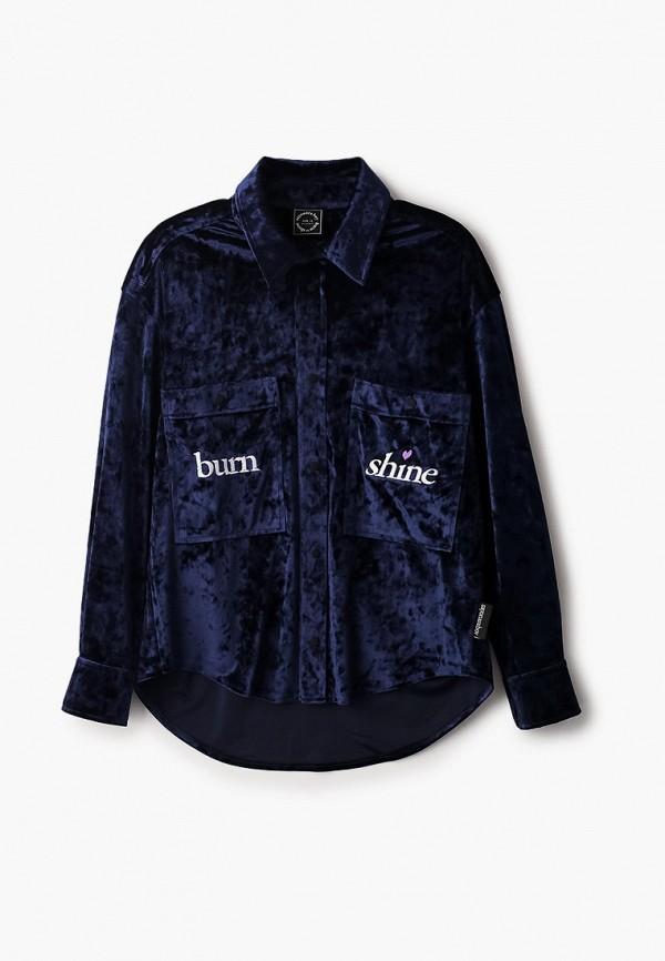 Рубашка Sayonara Boy