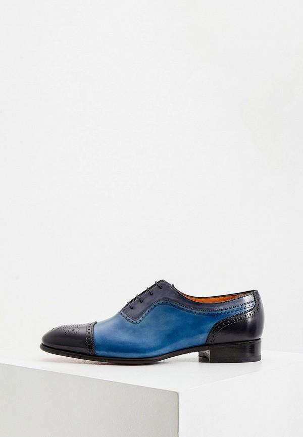 мужские туфли santoni, синие