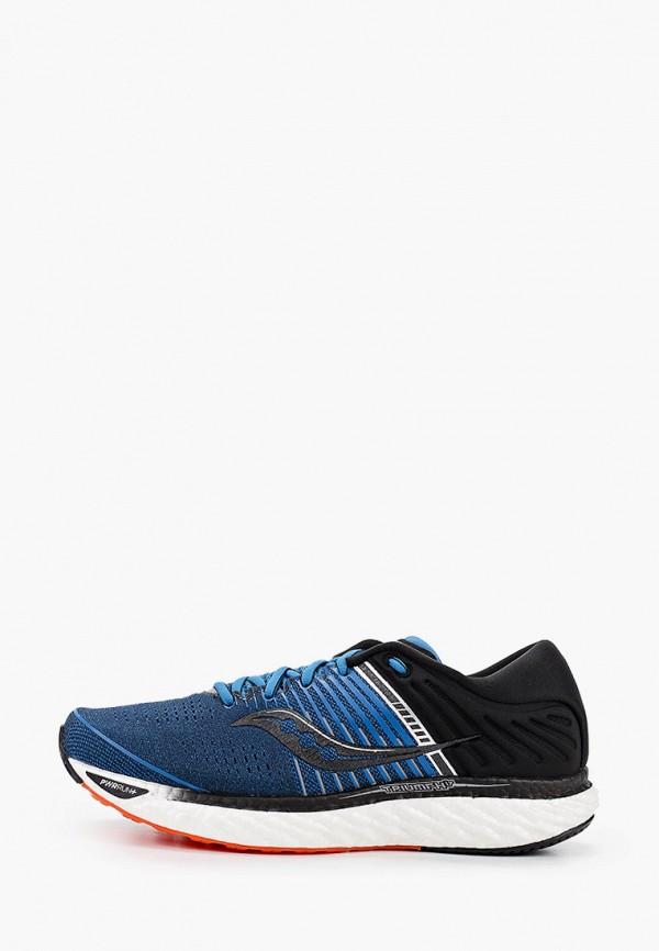мужские кроссовки saucony, синие