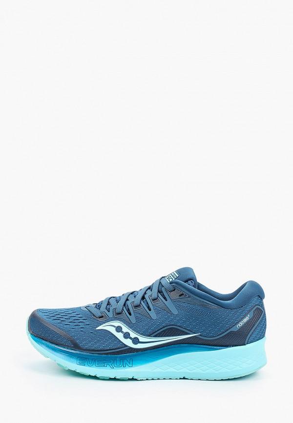 женские кроссовки saucony, голубые