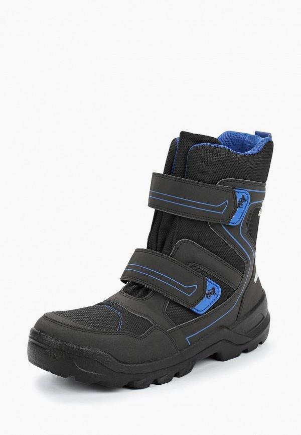 Ботинки Lurchi