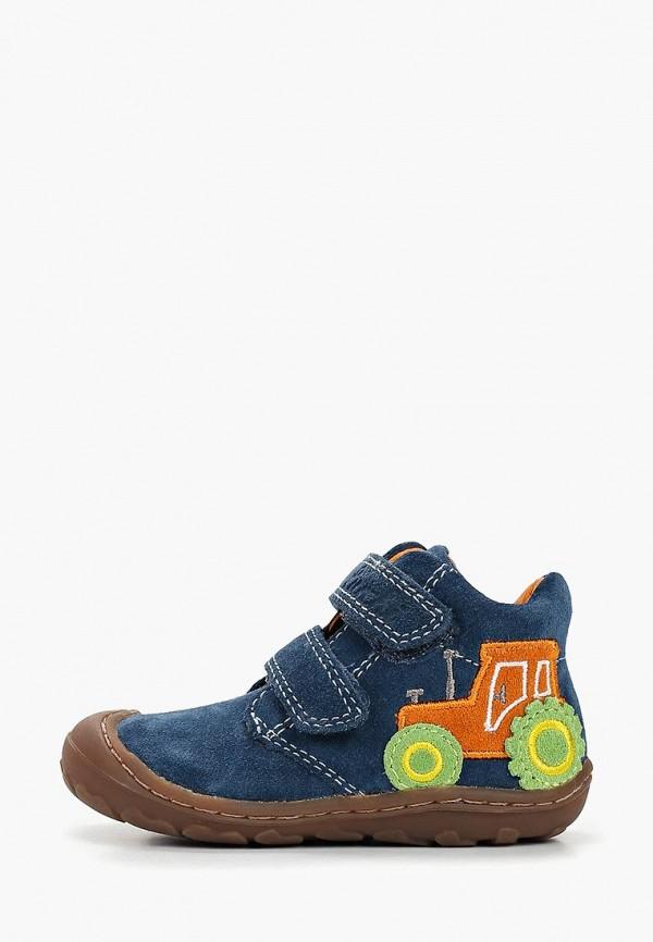 ботинки salamander для мальчика, синие