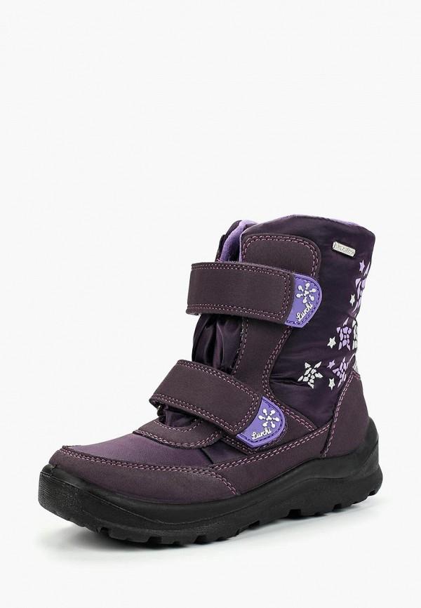 Купить Дутики Lurchi, sa815agclpf3, фиолетовый, Осень-зима 2018/2019