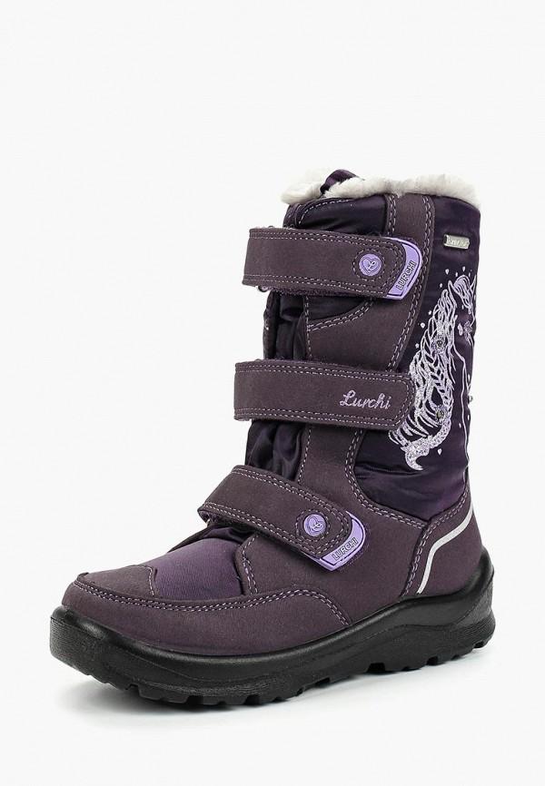 ботинки salamander для девочки, фиолетовые