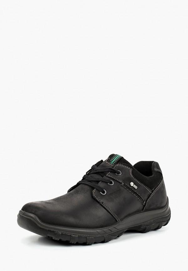 Купить Ботинки Salamander, sa815amclpm0, черный, Осень-зима 2018/2019