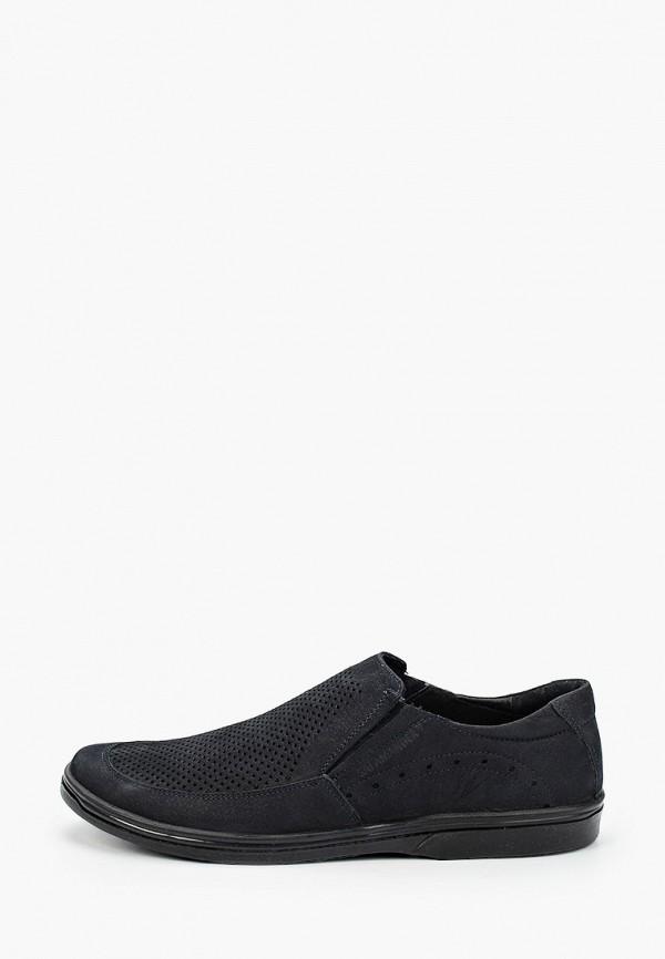 мужские ботинки salamander, синие