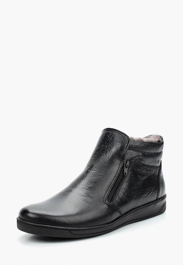 где купить Ботинки Salamander Salamander SA815AMTTZ39 по лучшей цене
