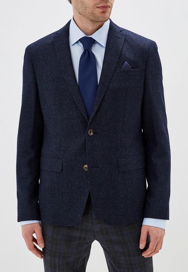 мужской пиджак sand, синий