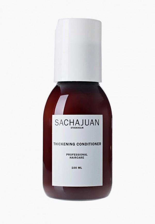 Кондиционер для волос Sachajuan Sachajuan SA978LWCUHF6