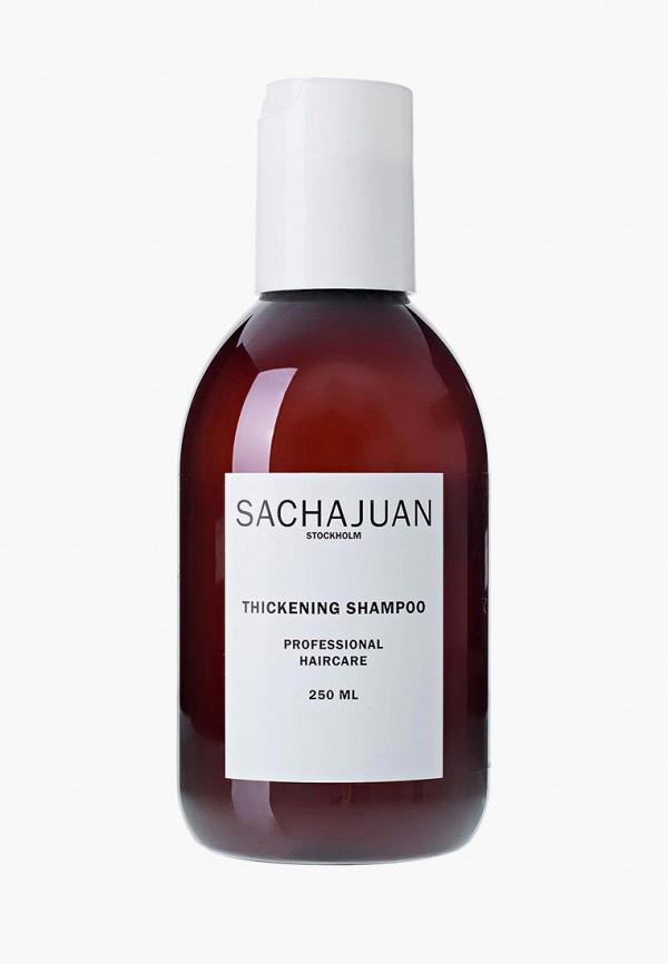 шампунь sachajuan