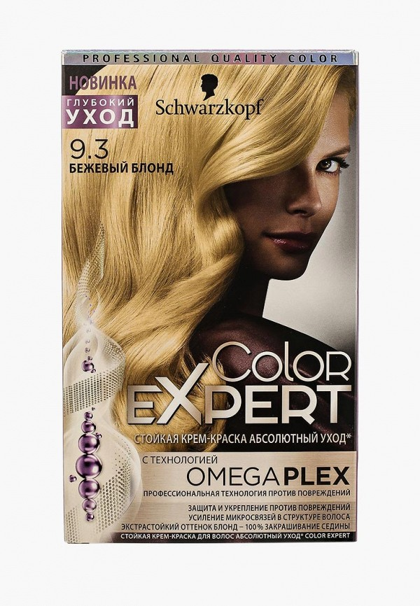 Краска для волос Schwarzkopf Schwarzkopf SC001LWSII57 краска для волос schwarzkopf schwarzkopf sc001lwtxa42