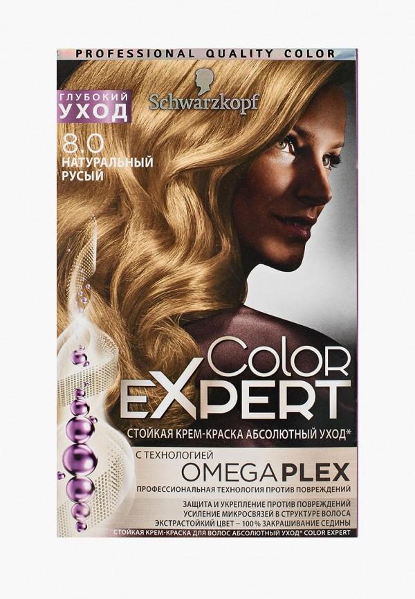 Краска для волос Schwarzkopf Schwarzkopf SC001LWTXA26 краска для волос schwarzkopf schwarzkopf sc001lwtxa42