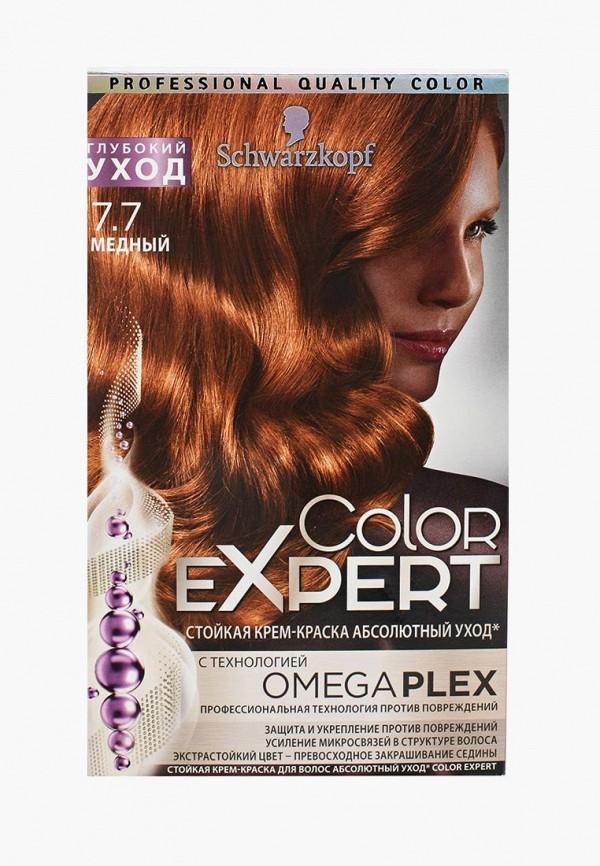 Краска для волос Schwarzkopf Schwarzkopf SC001LWTXA37 краска для волос schwarzkopf schwarzkopf sc001lwtxa42