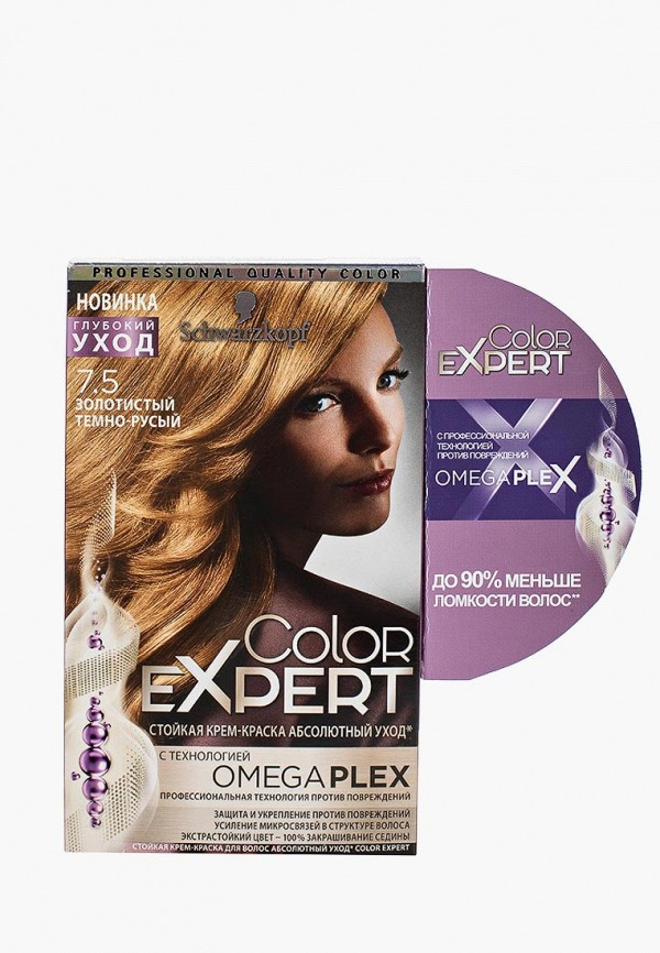 Краска для волос Schwarzkopf Schwarzkopf SC001LWTXA38 цена