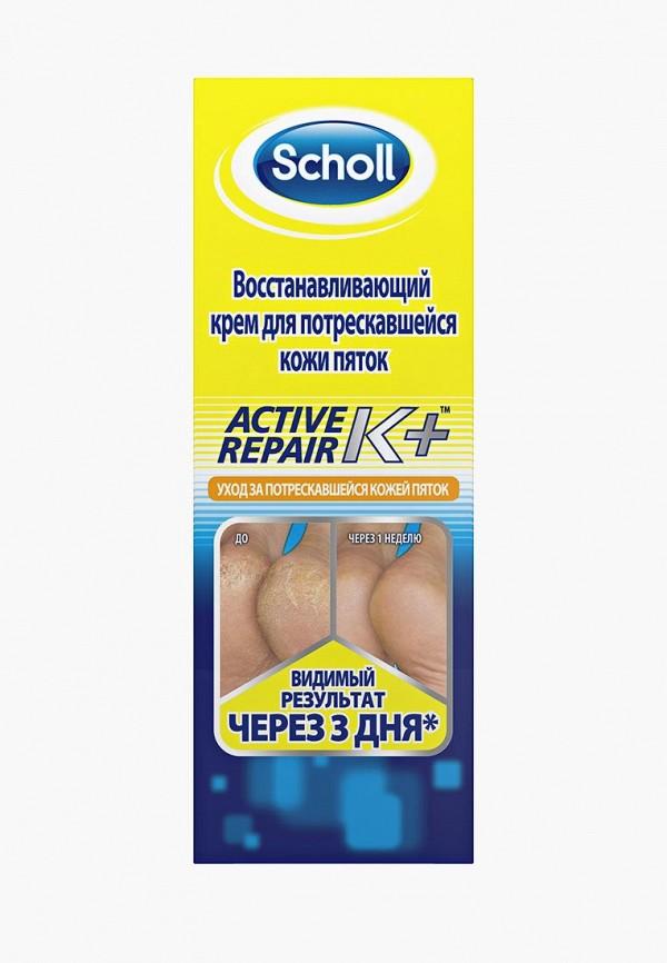 Крем для ног Scholl Scholl SC010LWDDRW1 цены онлайн