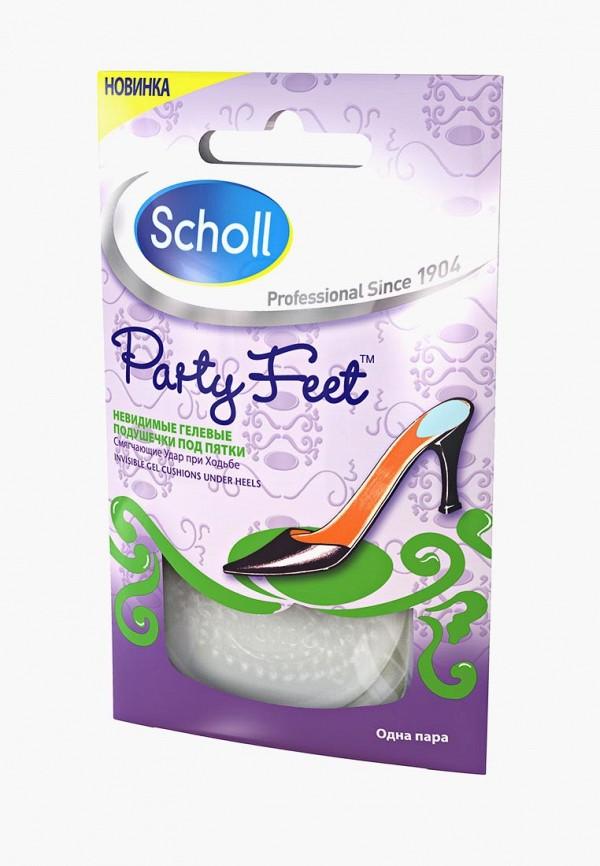 Вкладыши Scholl Scholl SC010LWDDRW3 scholl wet