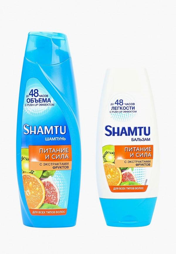 Набор для ухода за волосами Shamtu Питание и сила Экстракт фруктов в косметичке: Шампунь 360 мл,Бальзам 200 мл