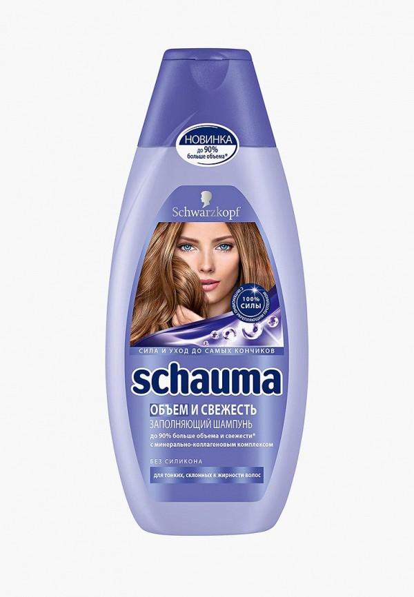 Шампунь Schauma Schauma SC012LWJOK49 шампунь schauma schauma sc012lwjok59