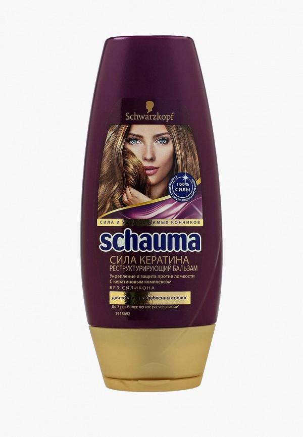 Бальзам для волос Schauma Schauma SC012LWSII26 schauma бальзам цветочный нектар 200мл