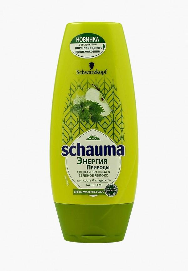 Бальзам для волос Schauma Schauma SC012LWSII31 schauma бальзам цветочный нектар 200мл