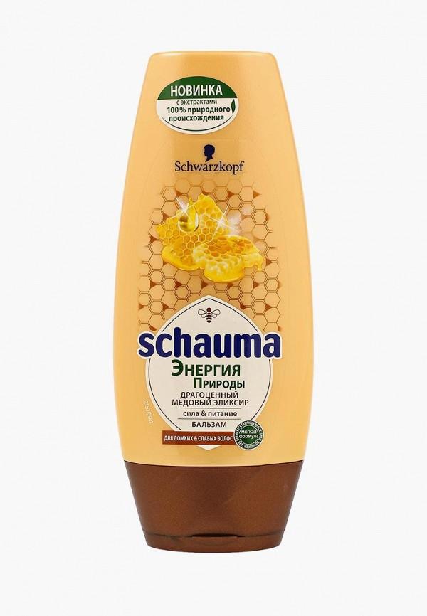Бальзам для волос Schauma Schauma SC012LWSII32 бальзам для волос kapous kapous mp002xw1f8hx