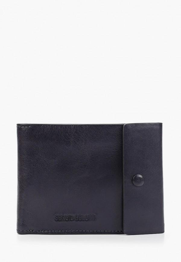 мужской кошелёк sergio belotti, синий