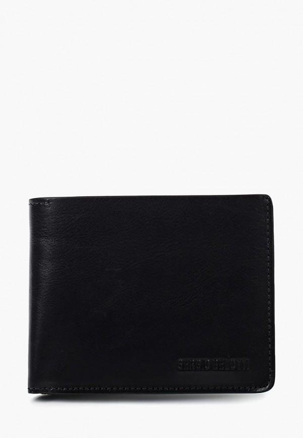 Кошелек Sergio Belotti Sergio Belotti SE003BMWFM41 кошельки бумажники и портмоне sergio belotti 1462 milano black