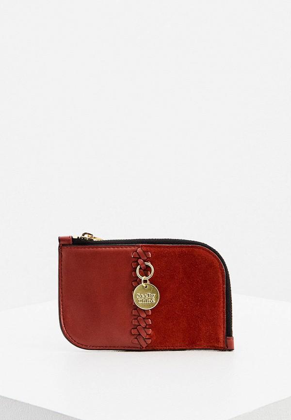 женский кошелёк see by chloe, бордовый