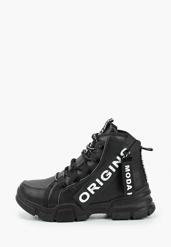 Ботинки Sergio Todzi Sergio Todzi SE025AWHFKI7 цены онлайн