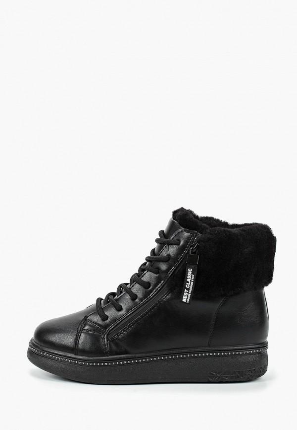 Ботинки Sergio Todzi Sergio Todzi SE025AWHFKJ6 цены онлайн