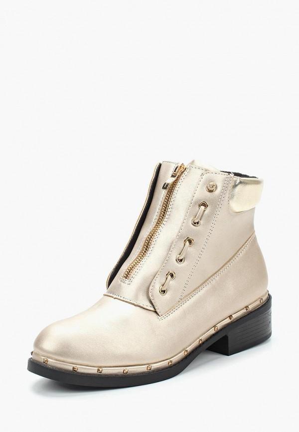 Ботинки Sergio Todzi, se025awyod02, золотой, Осень-зима 2017/2018  - купить со скидкой