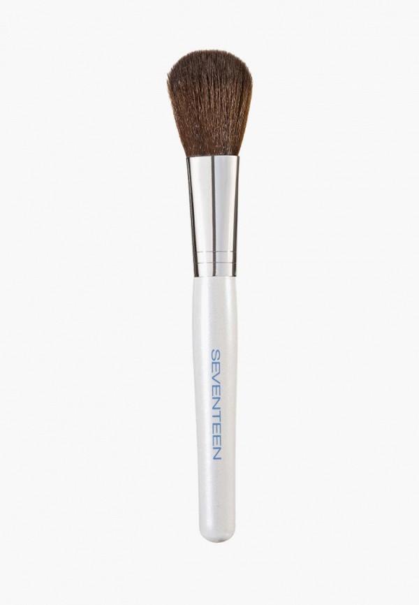 Кисть для лица Seventeen Seventeen SE039LWAVHT4 кисть для лица seventeen blush brush