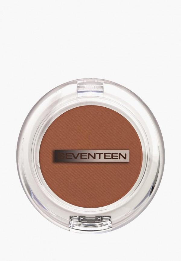 румяна seventeen, коричневая