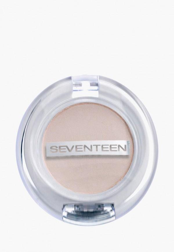 Тени для век Seventeen Seventeen SE039LWCWQG8 цена 2017
