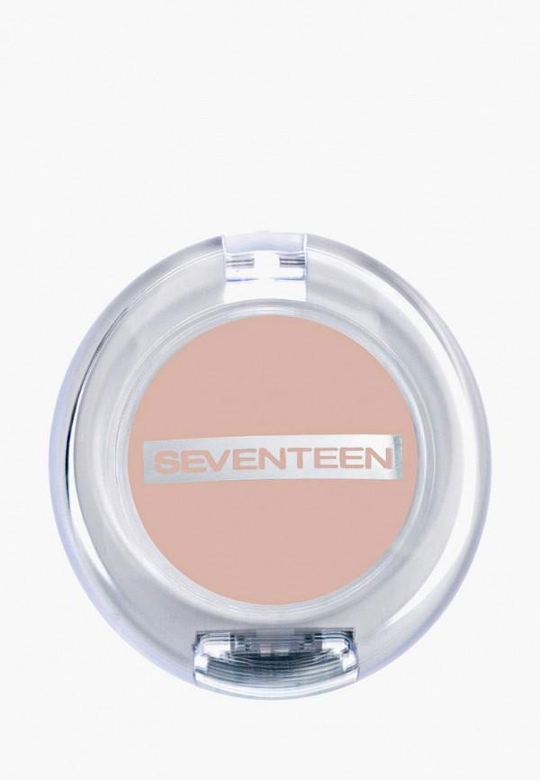все цены на Тени для век Seventeen Seventeen SE039LWCWQH0 онлайн