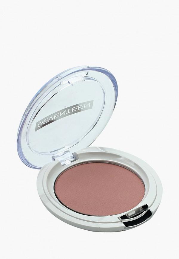Румяна Seventeen Seventeen SE039LWUWZ56 seventeen lipstick special 400 цвет 400 natural beige