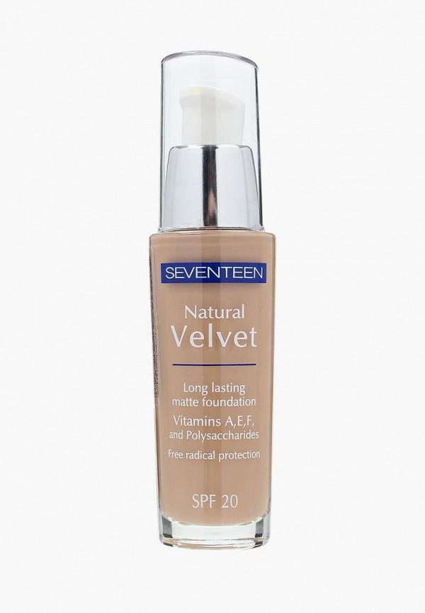 Тональный крем Seventeen Seventeen SE039LWYWX14 seventeen ideal cover liquid concelar крем тональный тон 05 бежевый 5 гр