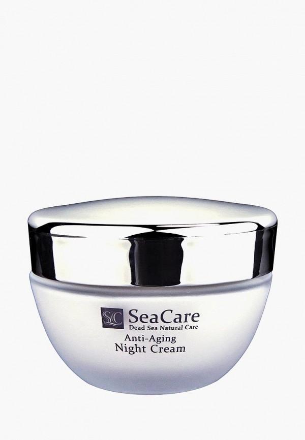 Крем для лица SeaCare SeaCare SE040LWWGA71 скраб для лица seacare seacare se040lwayym8