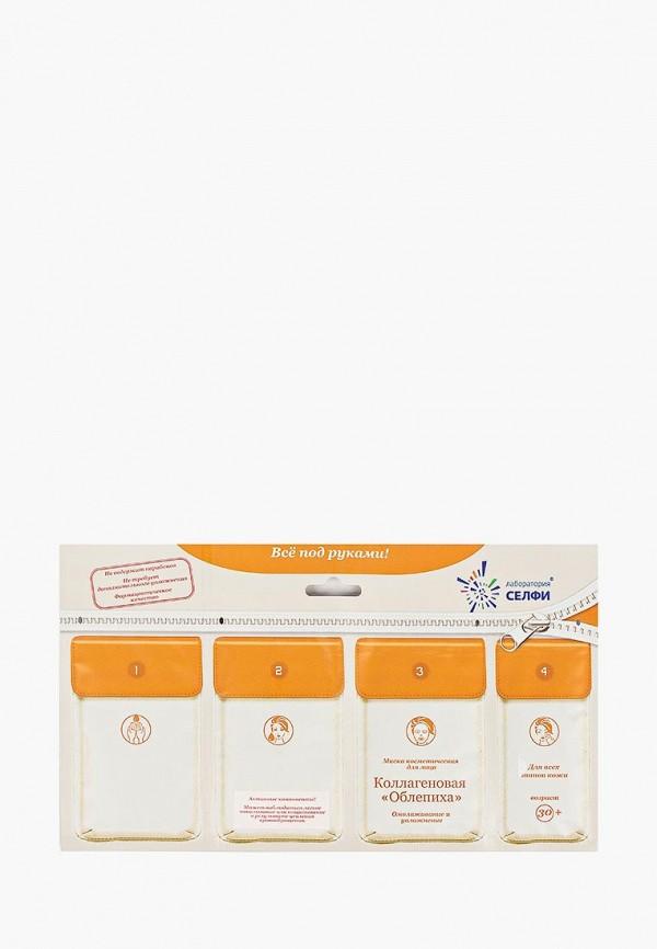 Купить Маска для лица Selfielab, «Коллагеновая Облепиха» для всех типов кожи 30+ саше, se048lwebex5, прозрачный, Весна-лето 2019